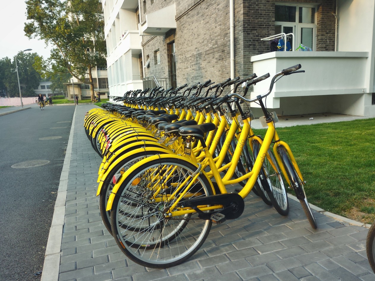 <b>交通部发布新规:共享单车押金应当日退还</b>