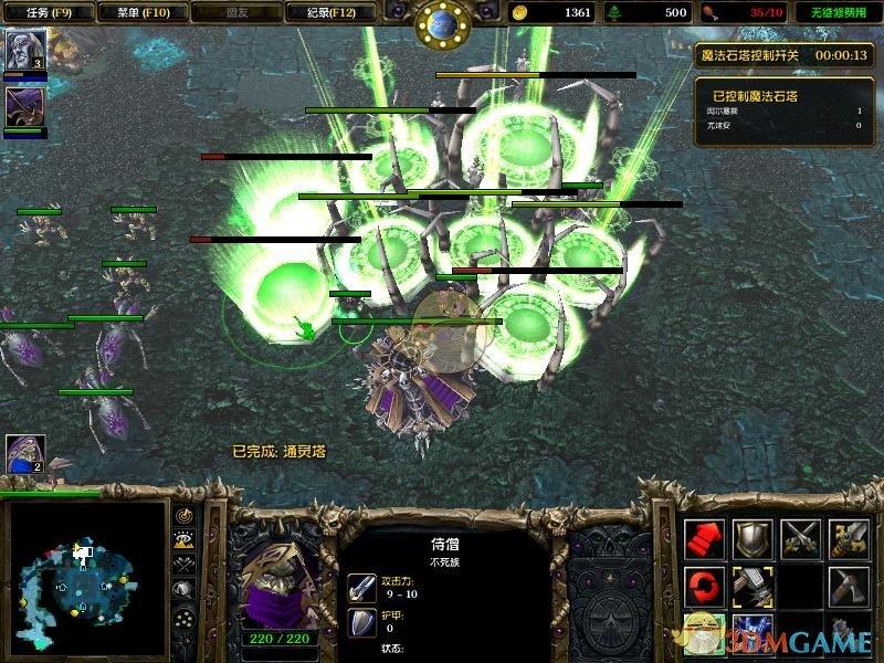 《魔兽争霸3:冰封王座》火与霜的协奏曲快速通关攻略