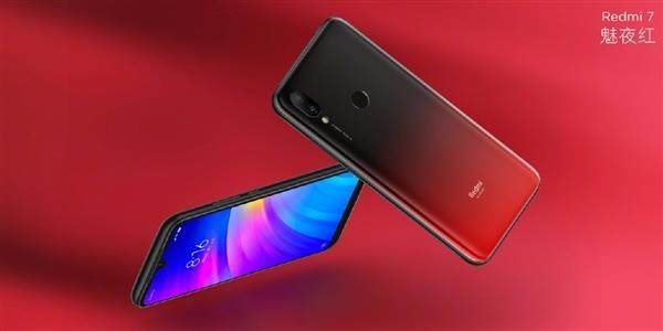红米7将于3月26日首发开卖:3+32GB版送耳机