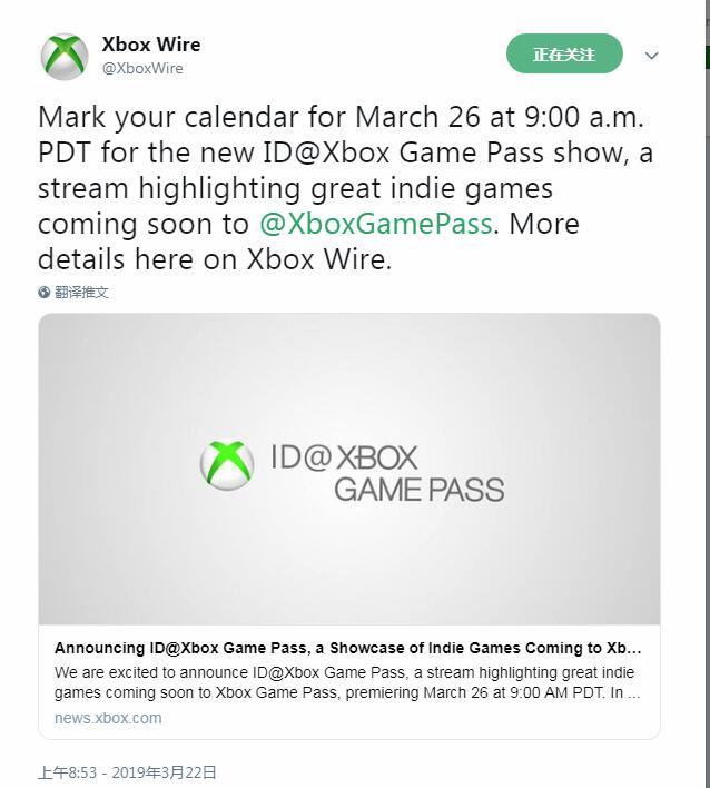 游戏新消息:坐不住了微软也将在27日举行Xbox独立游戏直面会