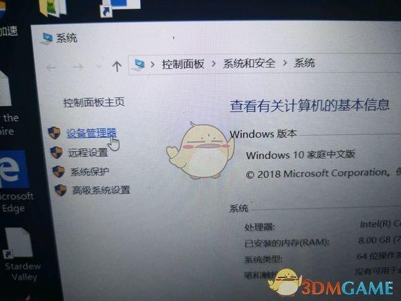 电脑驱动更新方法分享