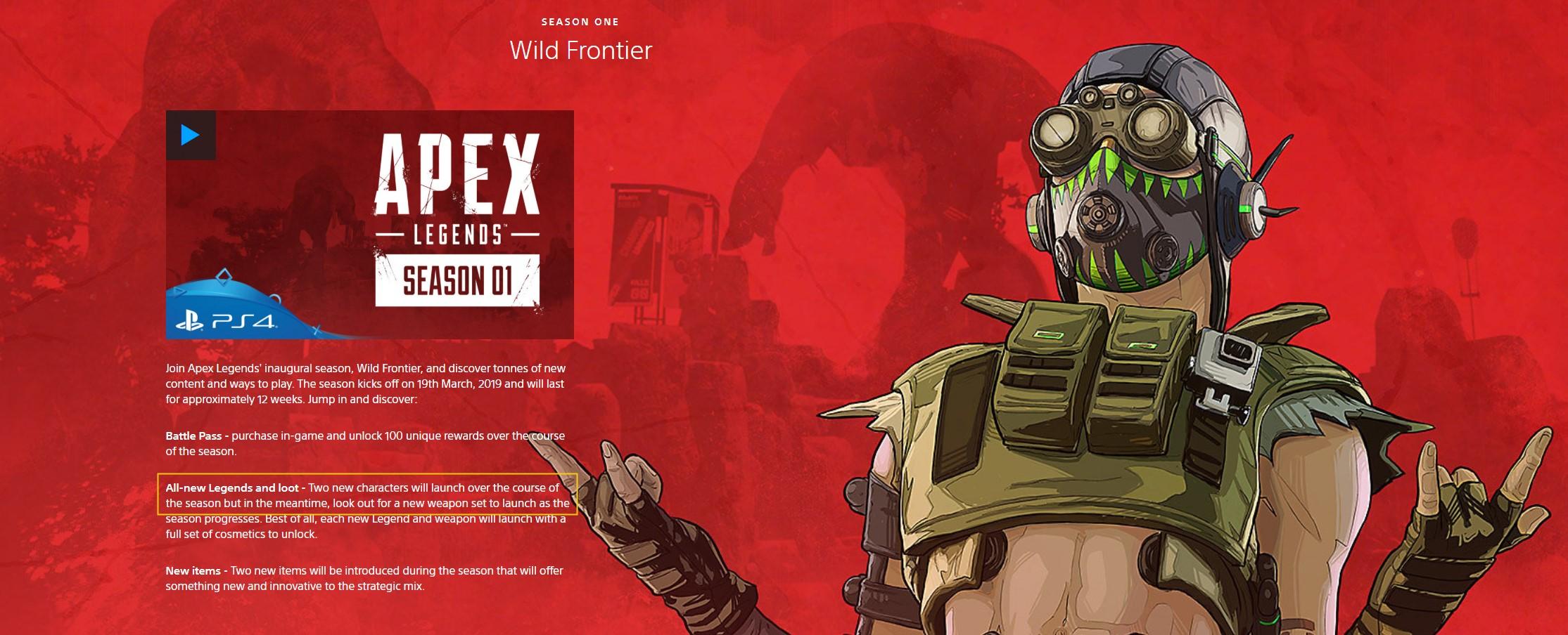 《Apex英雄》新角色被索尼泄露 也将在第一赛季推出