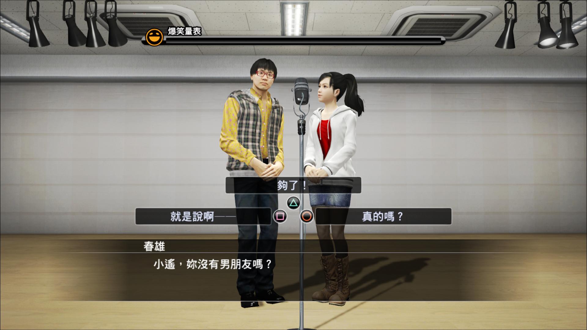 如龙5重制版/Yakuza 5 Remastered