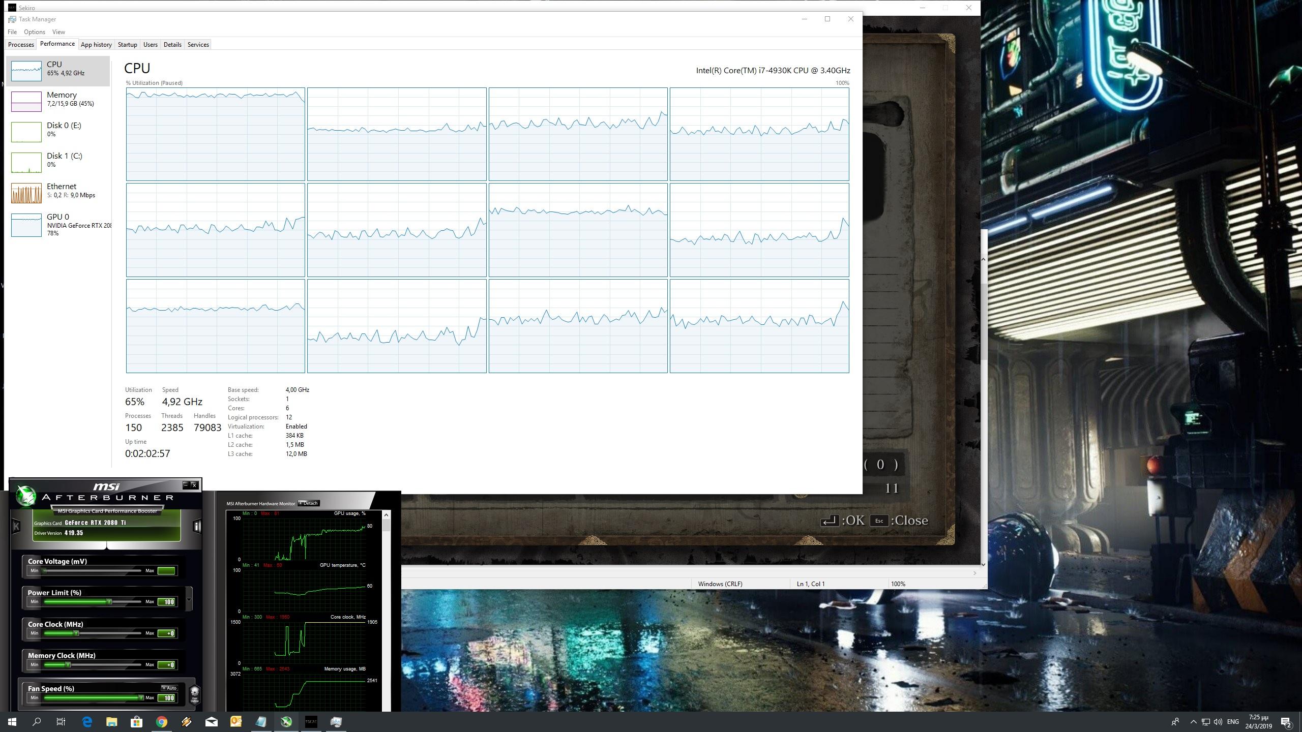 《只狼》电脑版综合性能表现分析测试公布