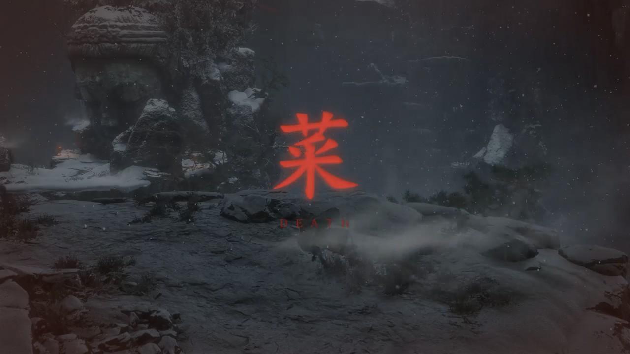 """《只狼》菜字MOD引起日媒关注 特意解释""""菜""""的含义"""