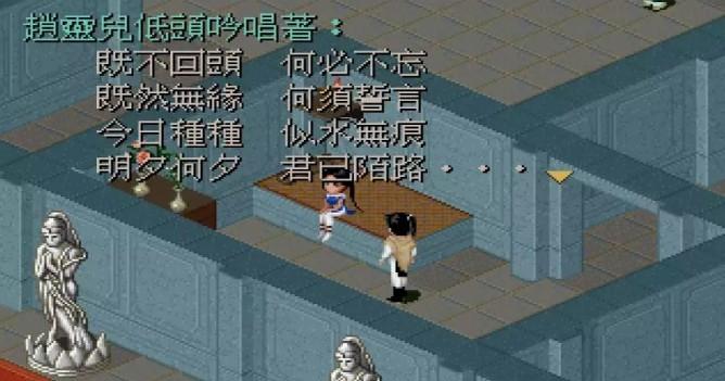 <b>玩家验证《仙剑奇侠传》十里坡剑神传说 官方亲证封神</b>