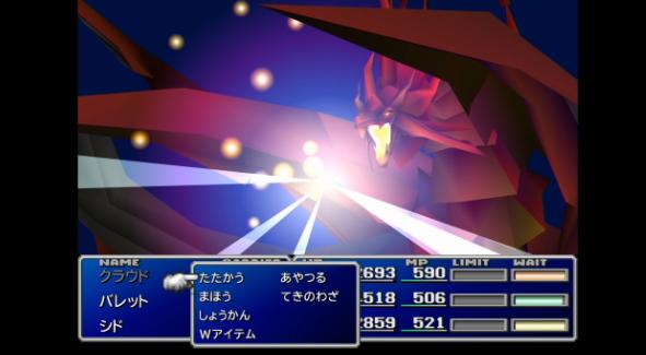 经典情怀再临《最终幻想7》复刻版上线!最新预告放出