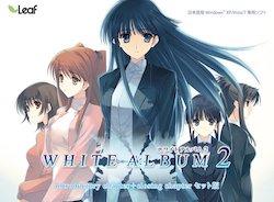 游戏历史上的今天:《白色相簿2》在日本发售
