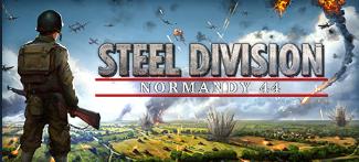 《钢铁之师:诺曼底44》3DM简体中文硬盘版