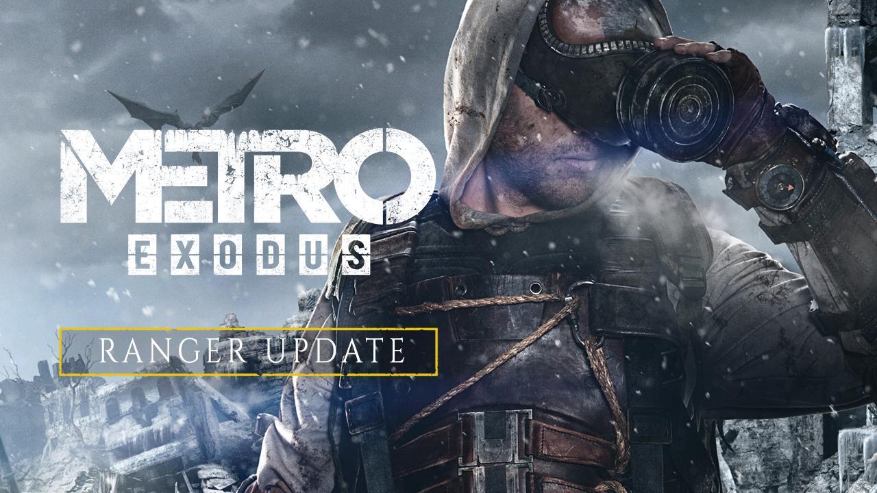 《地铁:逃离》首个大更新上线 加入新游戏+模式