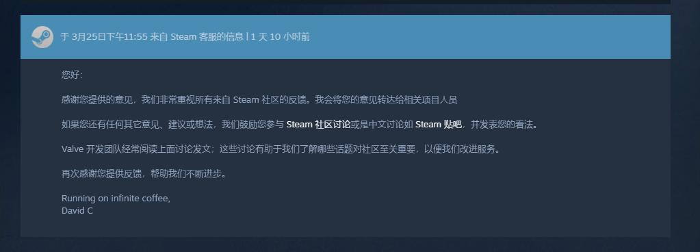 游戏晚报|steam贴吧成V社中文社区!论新时代猪队友恐惧症