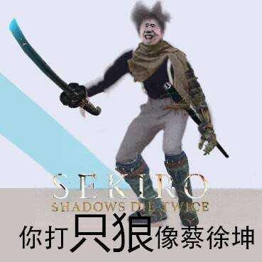 """《最后的生还者2》编剧玩《只狼》累到直接""""草泥马"""""""