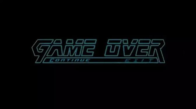 """""""死""""字的研究:游戏中的那些""""GAME OVER"""""""