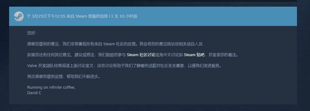 解读有误!Steam官方声称未与国内任何社交平台合作
