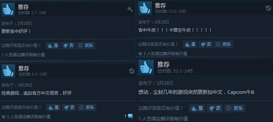 <b>《鬼泣4特别版》官中翻译接地气 八代祖宗攻击让人笑喷</b>
