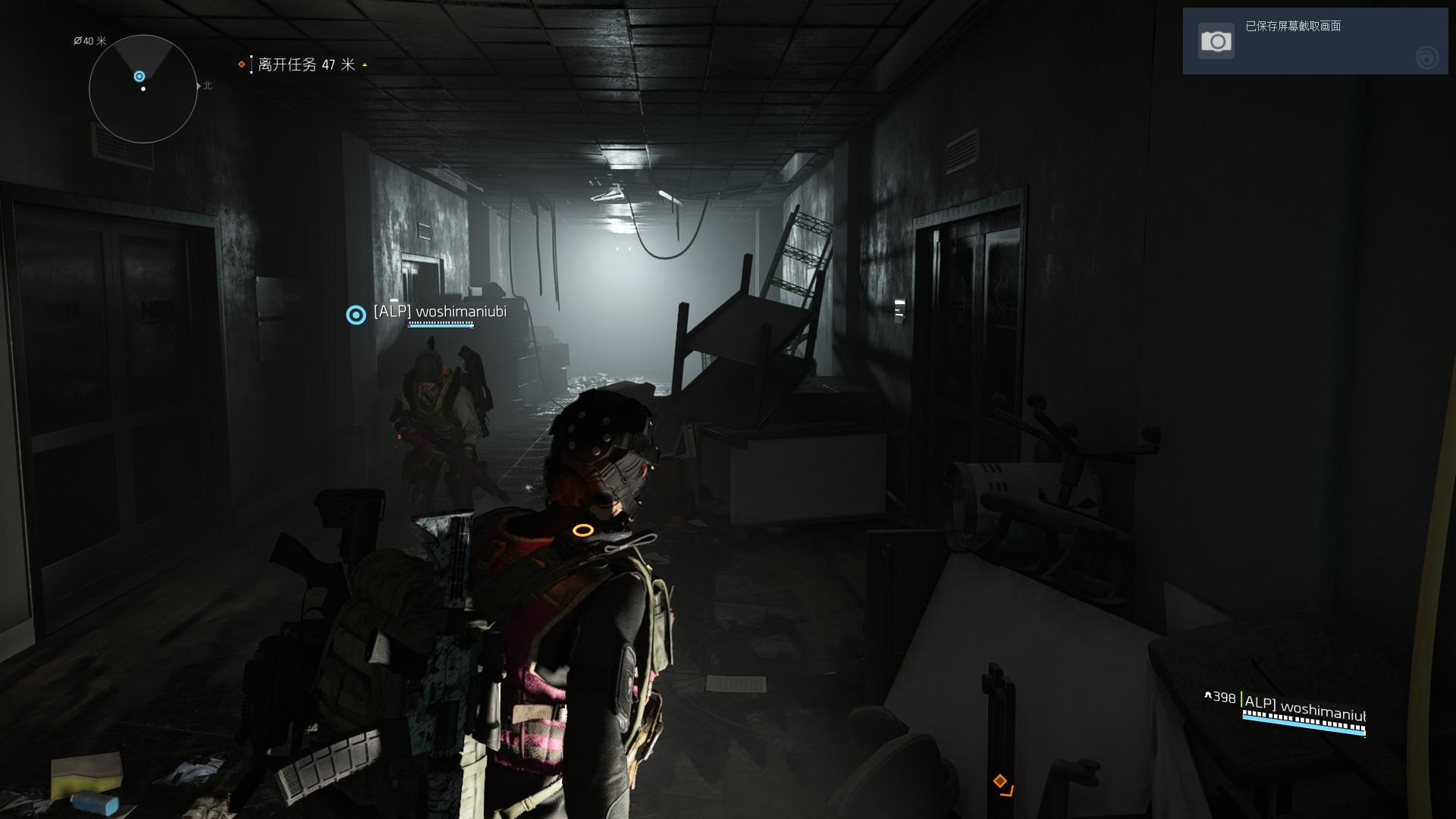 《全境封锁2》航天博物馆总部真实之子箱子在哪里找