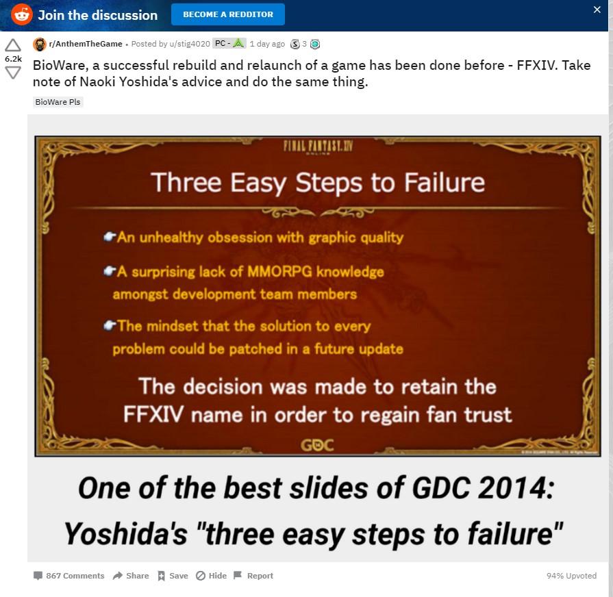 国外玩家呼吁《圣歌》回炉重做 学习《最终幻想14》