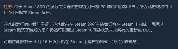 大厂逃离,小厂背叛,Steam即将王朝覆灭?