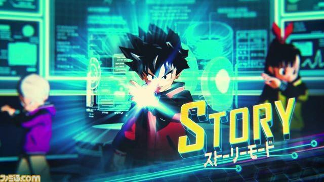 合体准备! 《超级龙珠英雄:世界任务》再发PV视频