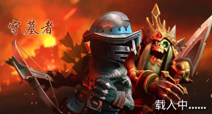 《守墓者》简体中文免安装版