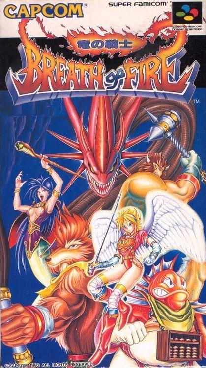 游戏历史上的今天:CAPCOM的第一款RPG游戏《龙战士》发售