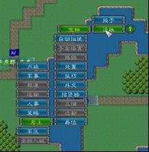 《中华三国志》宝物系统介绍