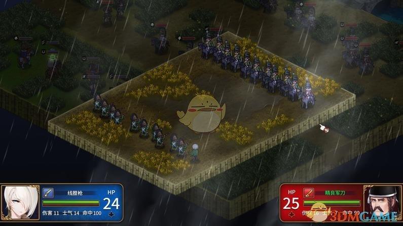 《圣女战旗》全基础兵种介绍