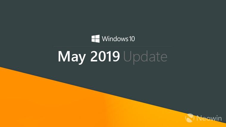 微软即将面向测试人员推出Win102019年5月更新版
