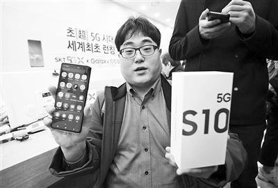 韩国民众开始用5G手机网络:月资费超人民币300元