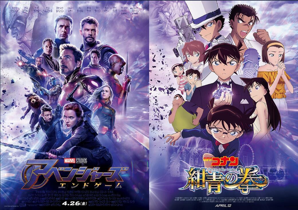 子7月19日公映 开场片断揭橥大奖888游戏平台新片