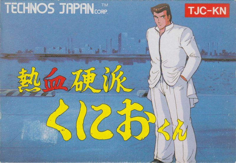 游戏历史上的今天:《双截龙》在日本发售