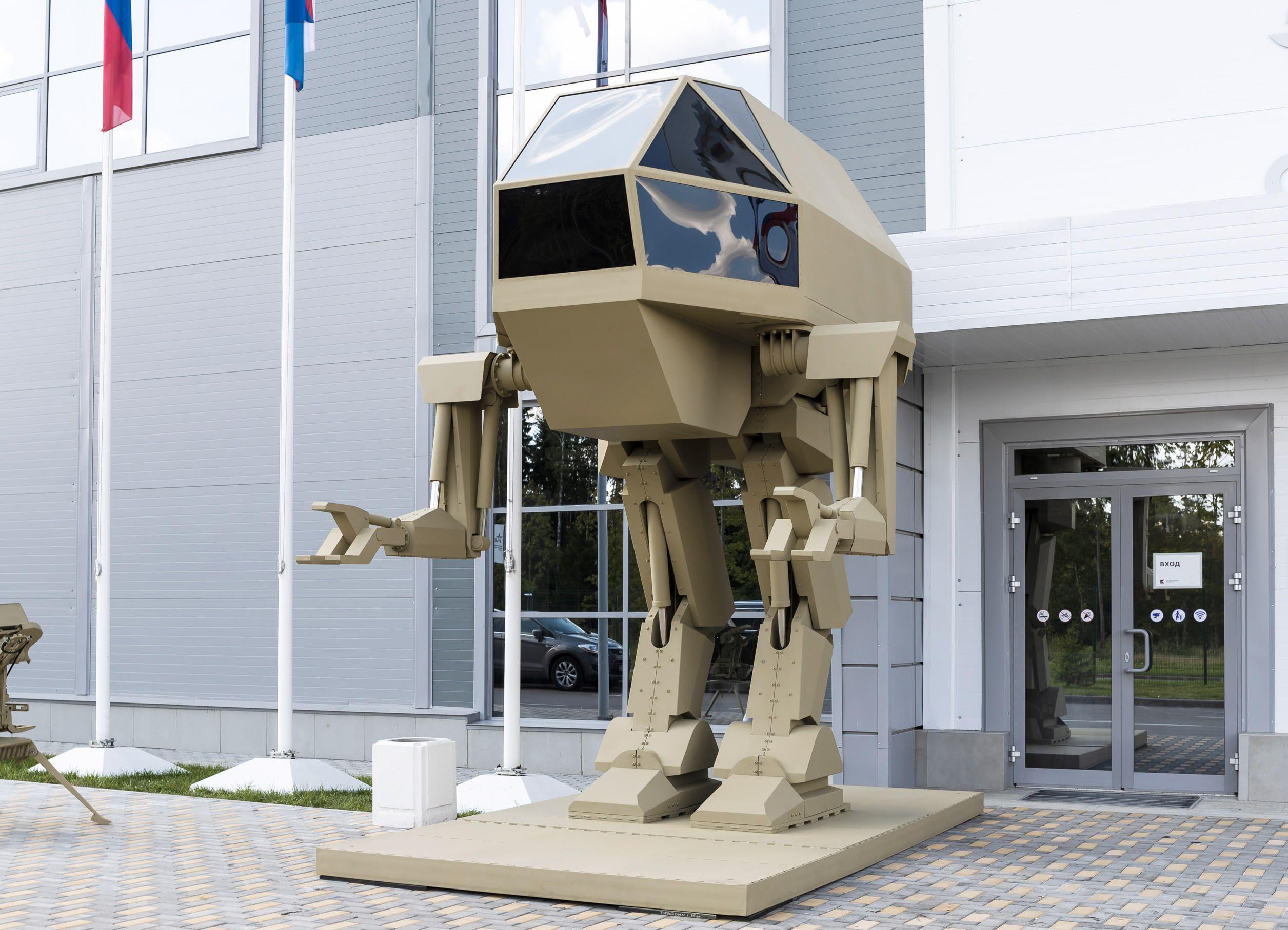 来自《星球大战》的AT-ST? 俄武器商战斗机器人模型