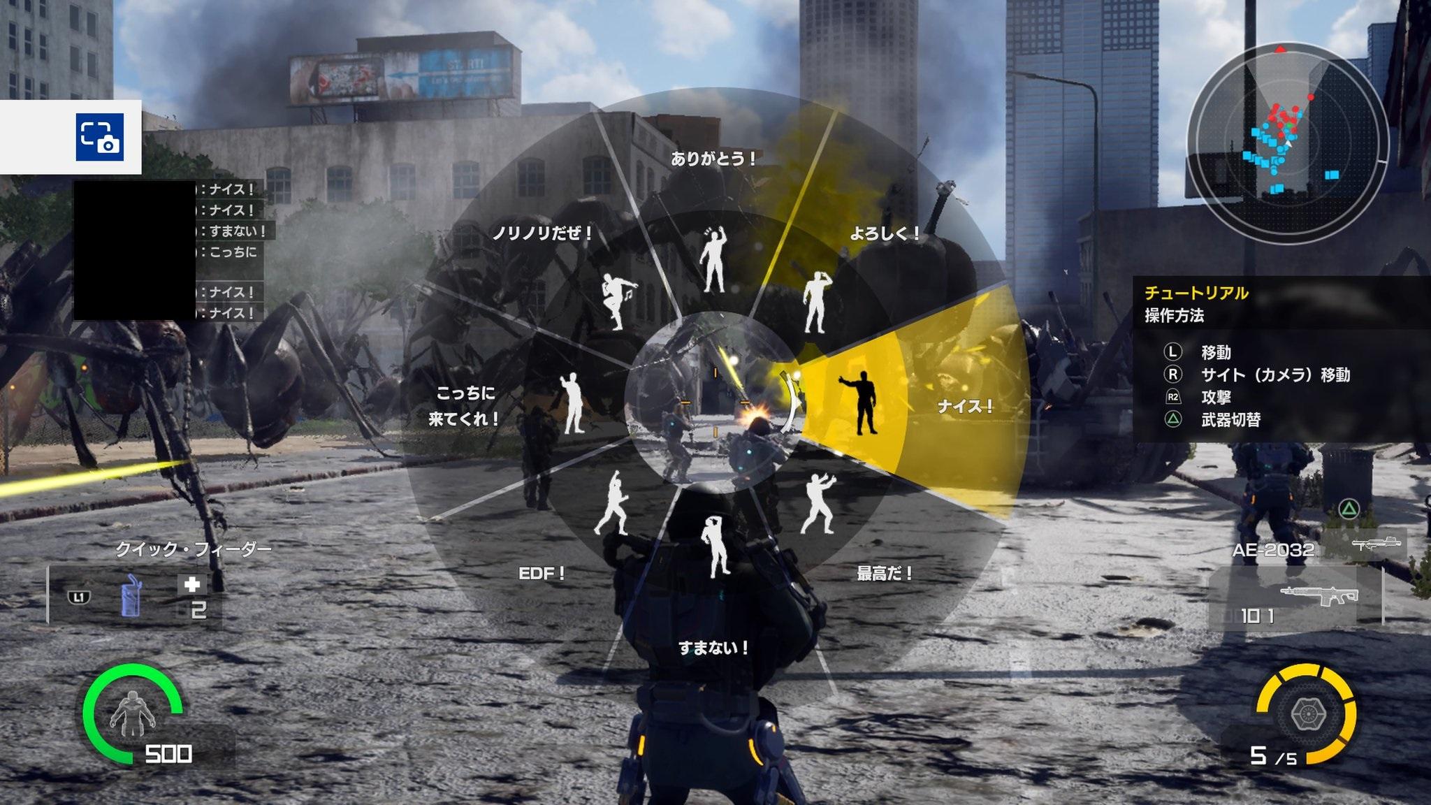 《地球防卫军:铁雨》提前一天偷跑 首日补丁对应繁体字