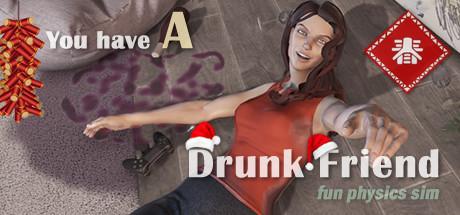 《你有一个喝醉的朋友》简体中文免安装版