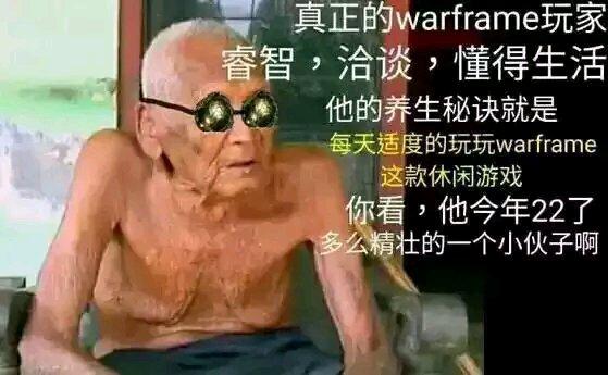 《Warframe》:从凉凉到五千万,他怎么就越盘越活