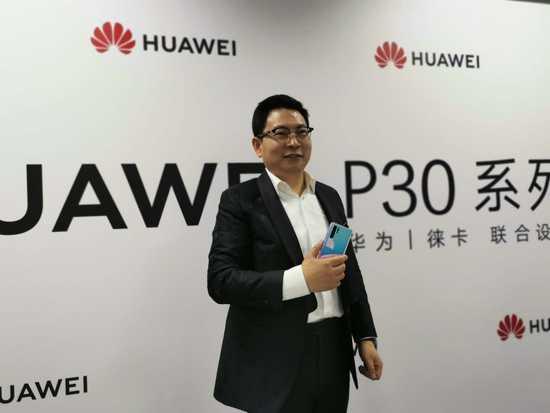 <b>余承东回应华为向苹果开放5G芯片传闻:我赞成</b>