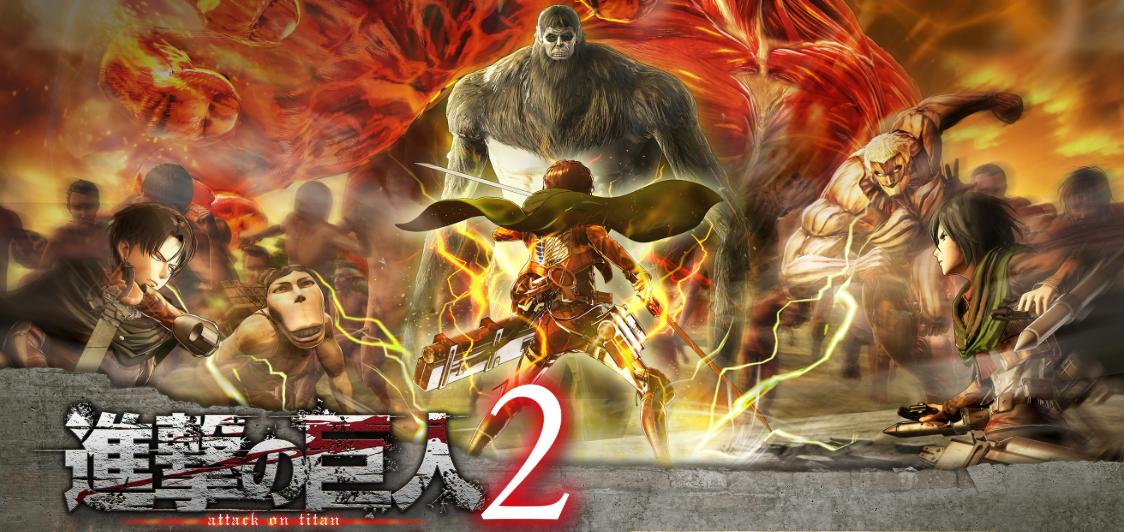 <b>光荣新作《进击的巨人2:最终之战》新要素壁外夺还模式公布</b>