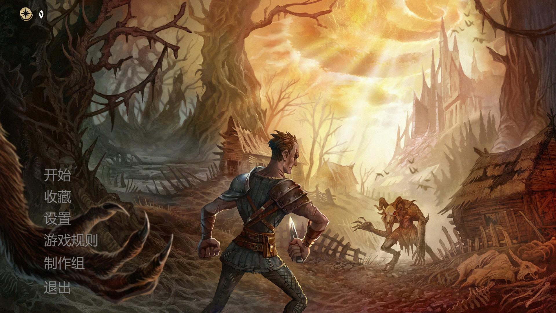 卡牌拯救世界!《灰烬之牌》开启Steam抢先体验