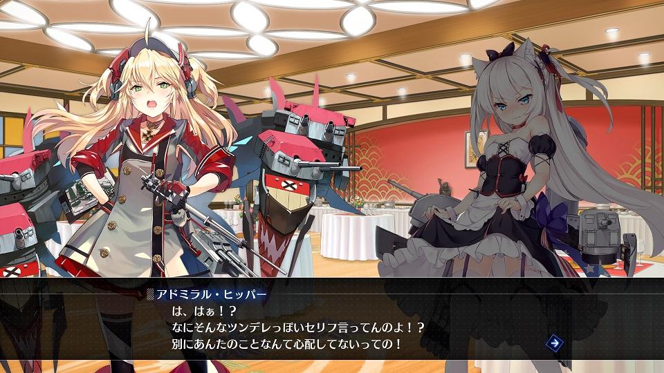 新武装舰娘!PS4新游 《碧蓝航线:Crosswave》 最新故事系统公布
