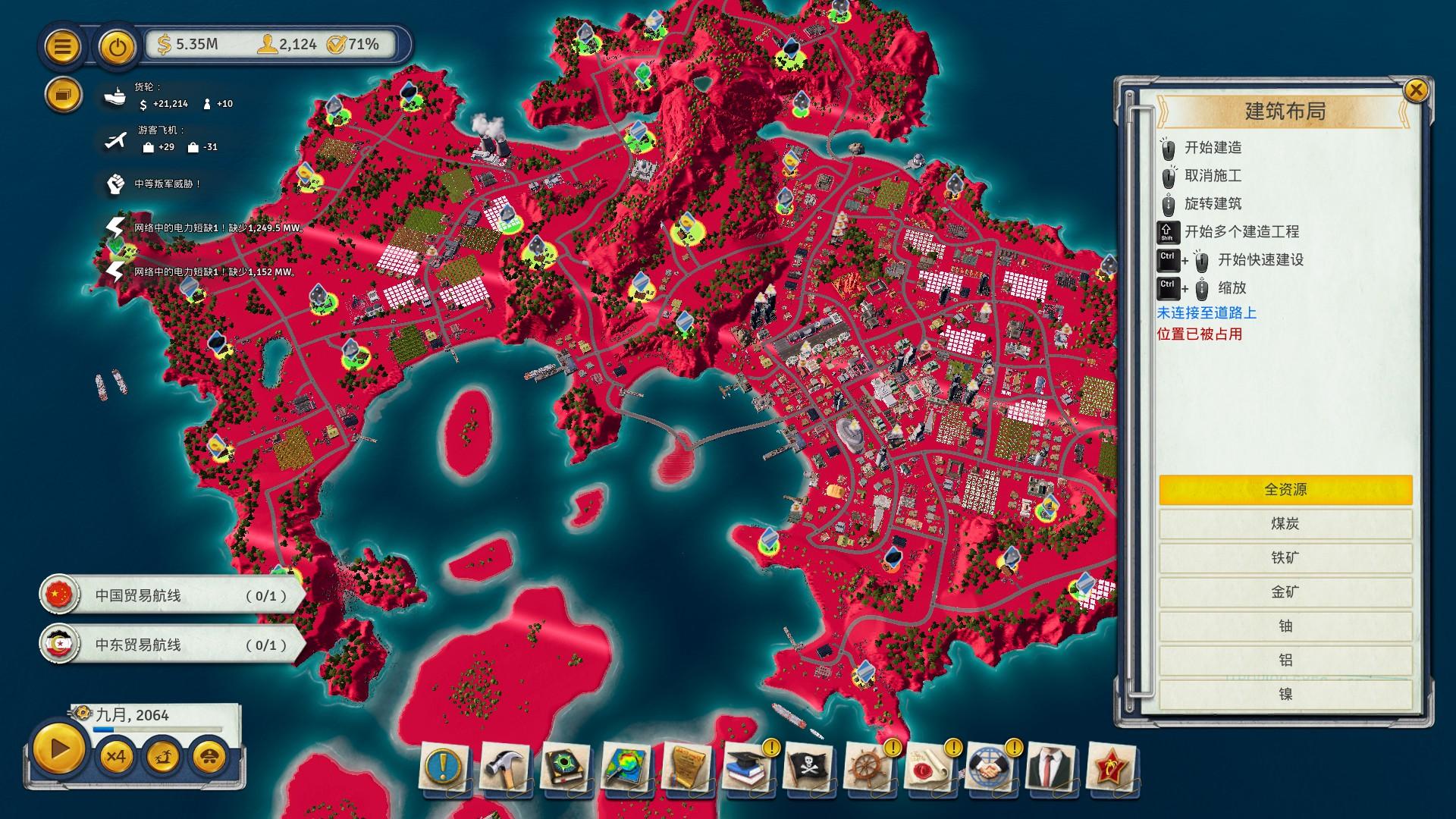 《海岛大亨6》卡在了皇室贸易进口怎么办