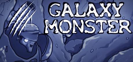 《星系怪兽》英文免安装版
