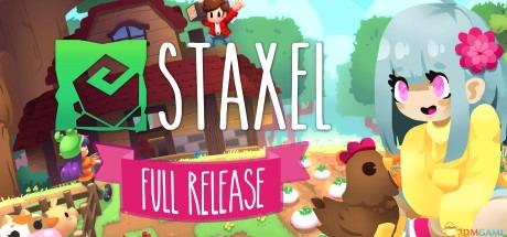 《Staxel》简体中文免安装版