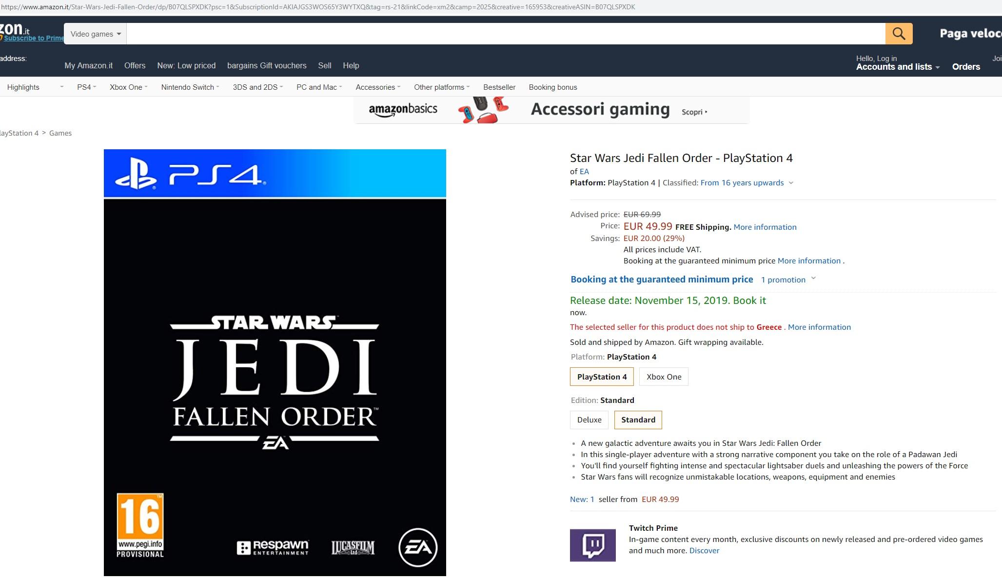 <b>《星球大战绝地:陨落的武士团》发售日可能泄露</b>
