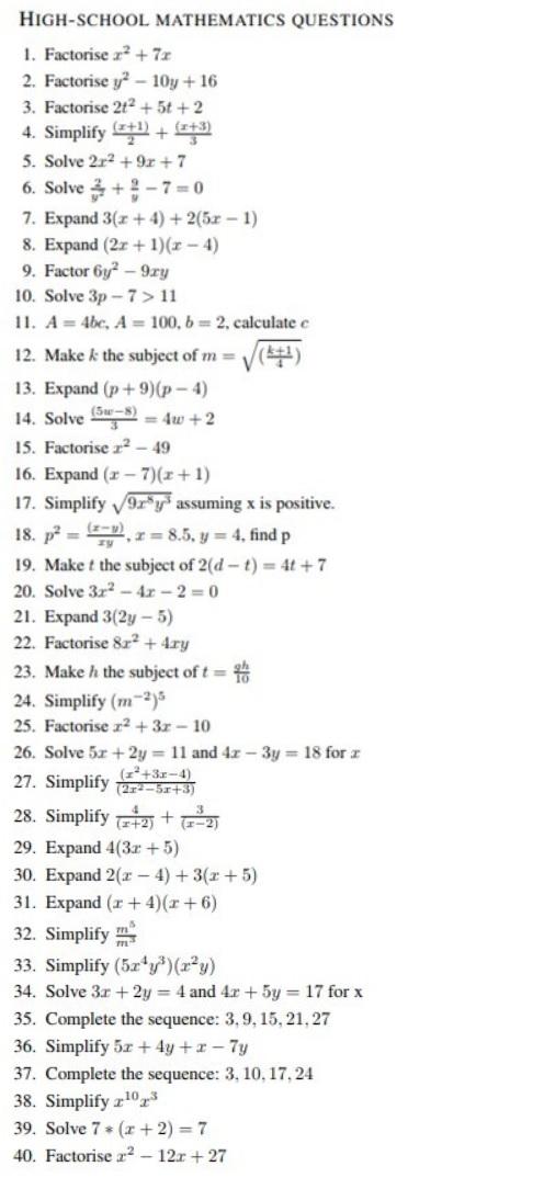 学会隐藏实力了?DeepMind高考数学竟然不及格