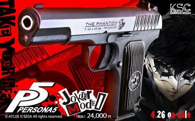 《女神异闻录5》Joker同款软气枪欣赏 还原度极高