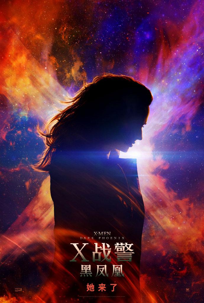 X战警最终集结 《X战警:黑凤凰》电影大陆过审