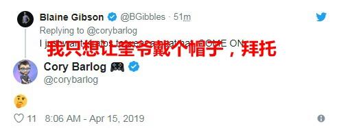 """《战神4》制作人Cory Barlog推特""""实锤"""":游戏没有DLC"""