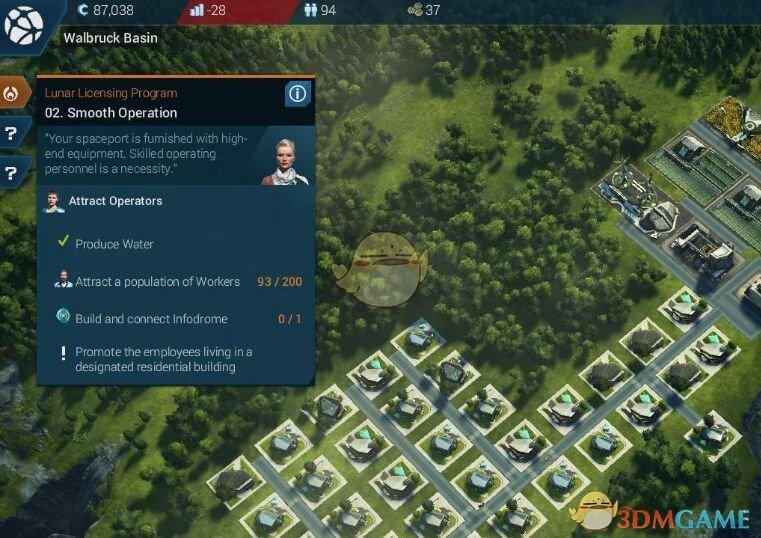 《纪元2205》任务目标界面介绍