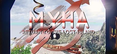 《迈哈:重返失落之岛》简体中文免安装版