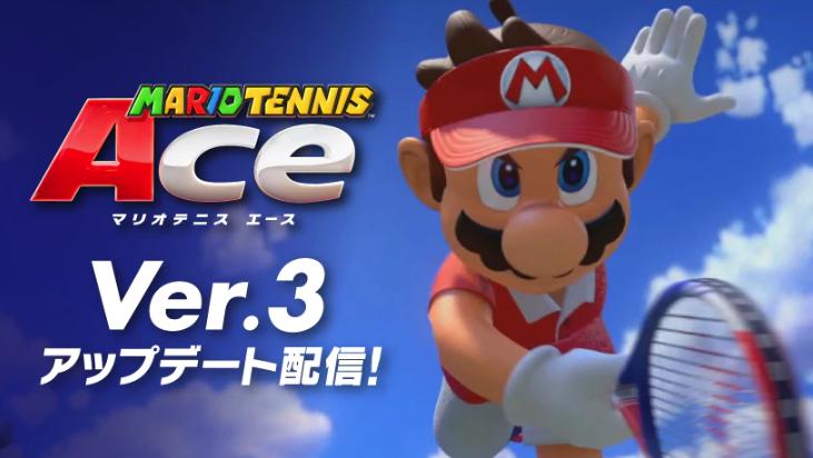 《马力欧网球Aces》更新至3.0版本 全新趣味开场动画
